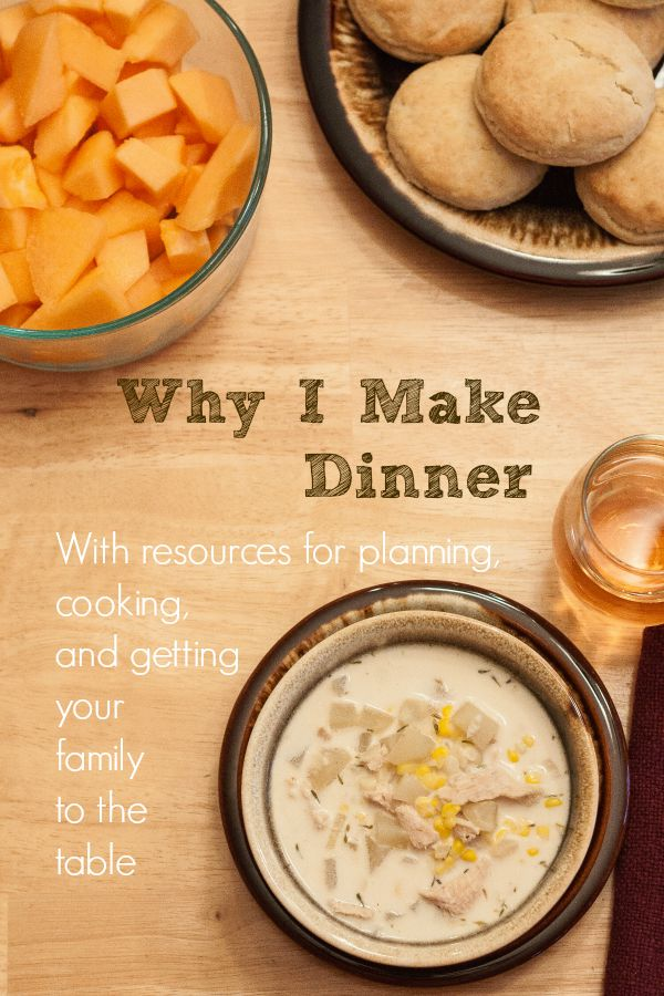 We all know we should make family meals a habit, but it's so hard to get everyone to the table with a hot meal and a good attitude! Despite the difficulty, here's why I make family dinners a priority along with dinner ideas, resources for meal planning and tips for getting your family to the table. Family Meal Ideas | Family Meal Planning | Dinner With Kids