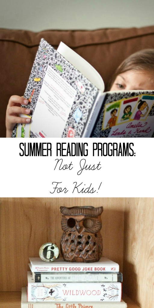 Here's an idea: sign up with your kids for your local library summer reading program. Make memories, build young readers, and treat yourself to great reads all summer long.